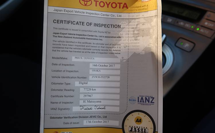 Used Car Search - Toyota NZ