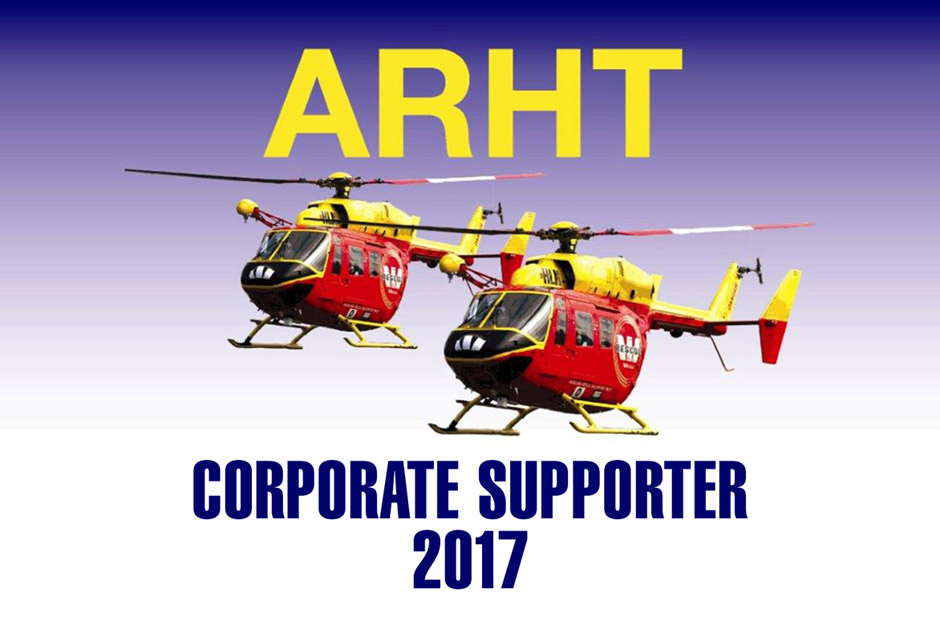 arht-corporate-supporter-logo-2017-940x626