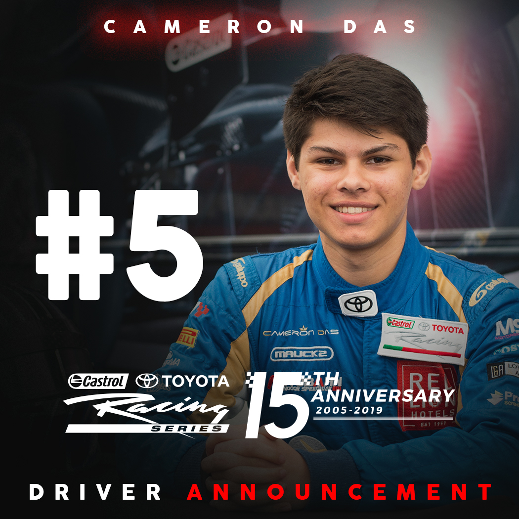 5th driver announcement TRS